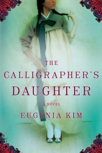 The September selection for Books that Bind is The Calligrapher's Daughter by Eugenia Kim. We'll be meeting Thursday, September 16, 2021, join us! Free and open to the public.